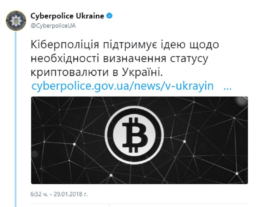 Ukraine's Cyberpolice Supports Legalization of Cryptocurrencies