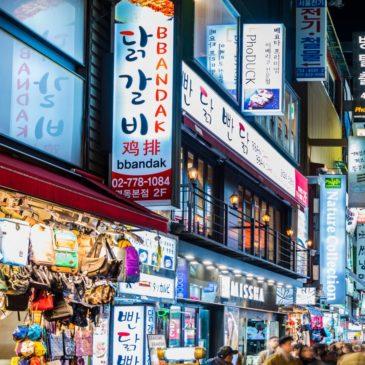 South Korea Exchange Corbett Stops serving international citizens