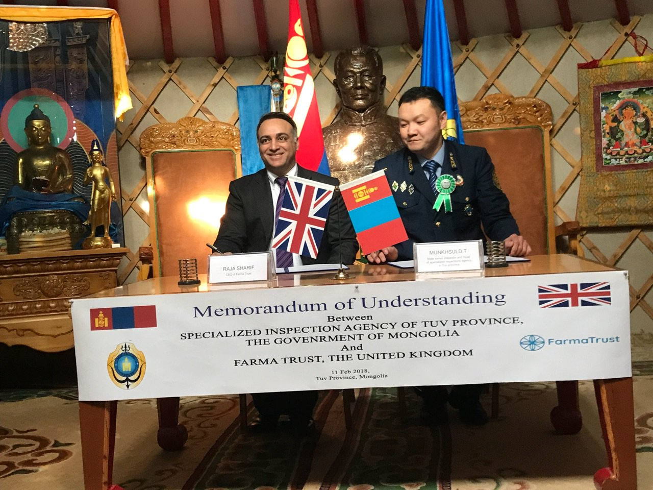 London Blockchain Startup FarmaTrust Partners with Mongolian Government