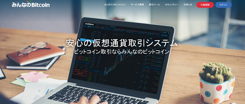 Another Crypto Exchange Ordered to Improve by Japanese Regulator