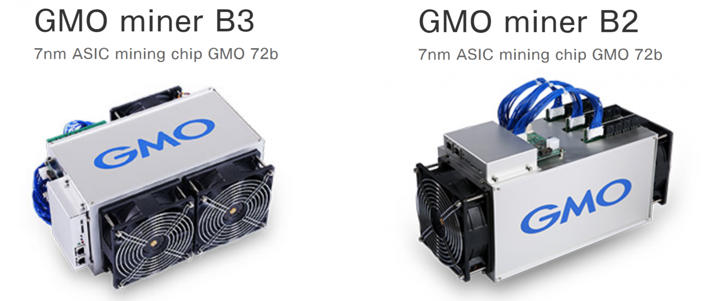 Japanese Internet Giant GMO Postpones Shipments of 7nm Bitcoin Mining Equipment