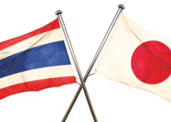 Thailand Greenlights Japanese Exchange to Operate 4 Crypto Businesses