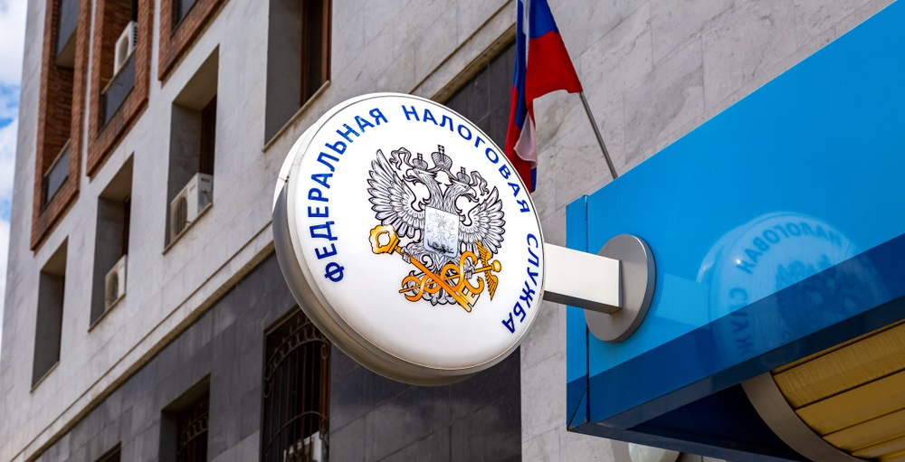 Russian Tax Authority Registers Crypto as Part of a Company's Capital